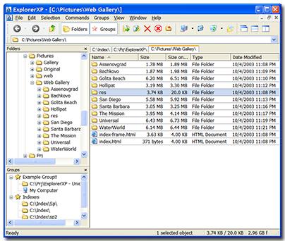 Программа file explorer скачать get data back скачать программа